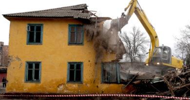 снос старого здания